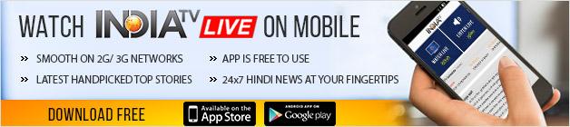 IndiaTV Mobile App banner