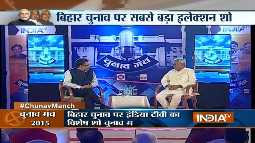 India TV Nitish-kumar