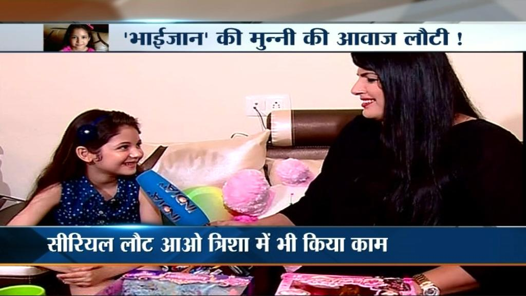 India-TV Harshali-malhotra