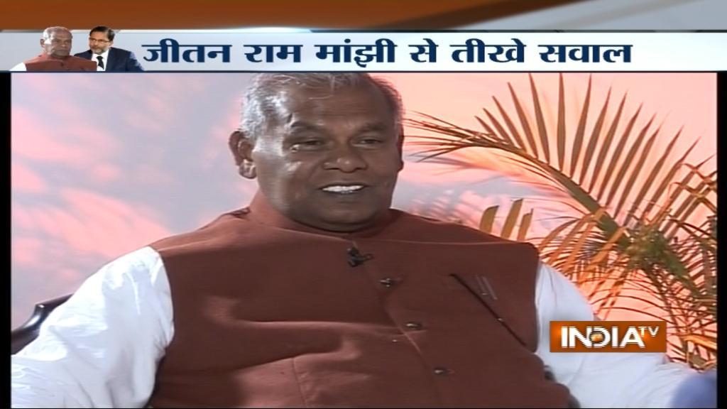 India TV Jitan-ram-manji