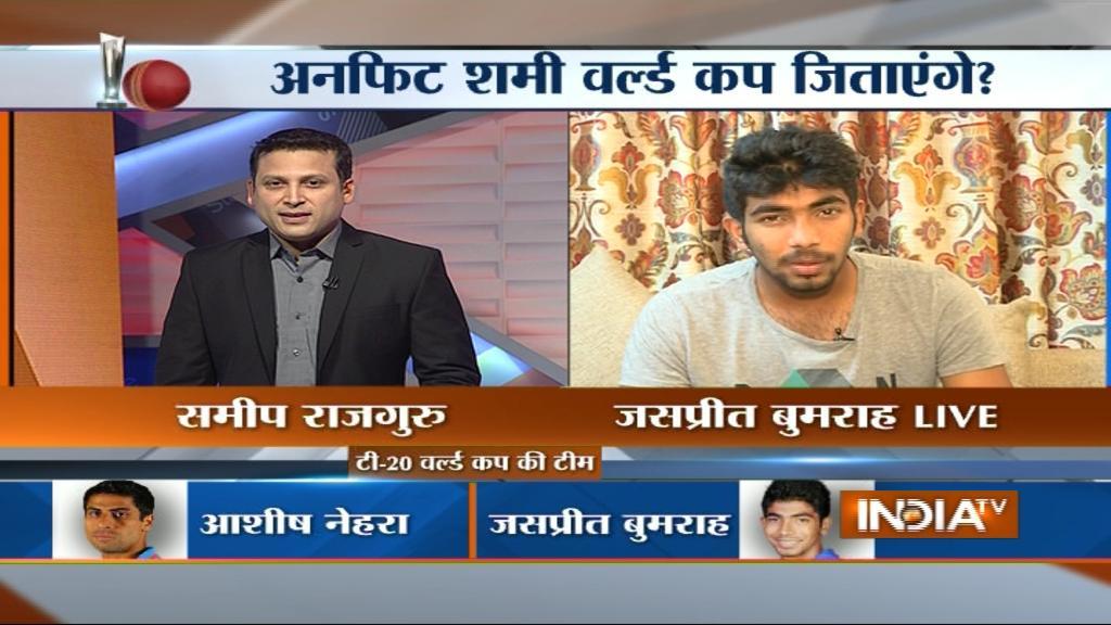 India TV Jaspreet-bumrah