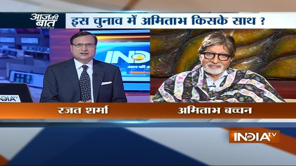 India TV Amitabh