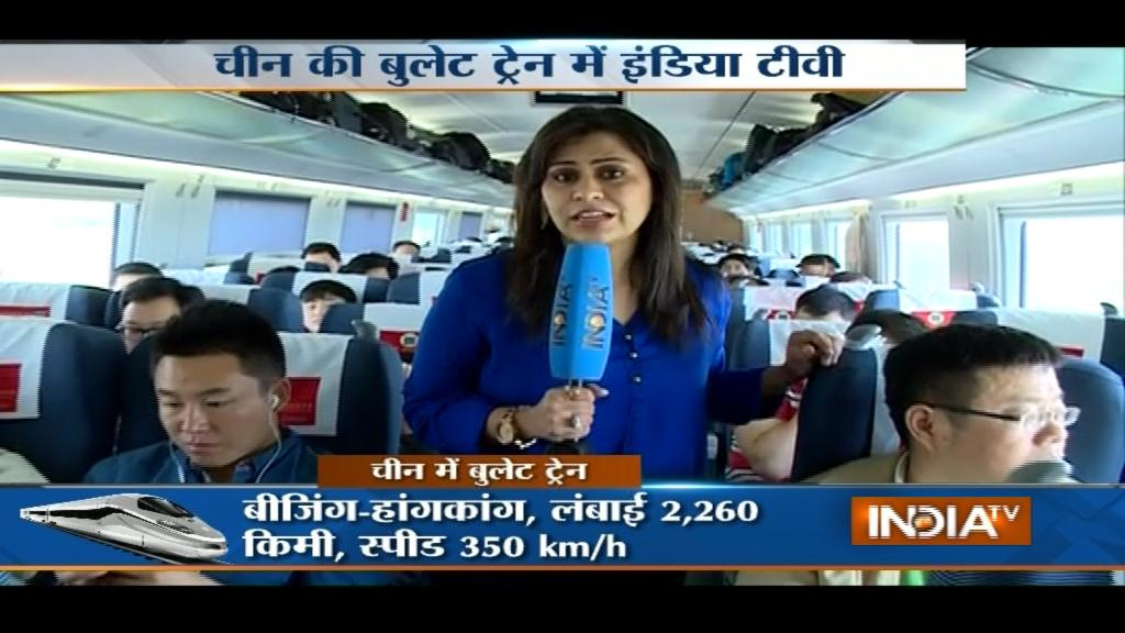 India-TV Bullet-train