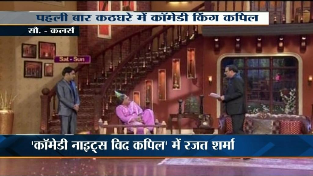 India-TV-Kapil-sharma-show
