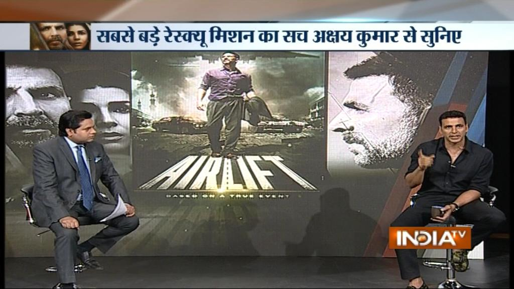 India-TV-Airlift-film