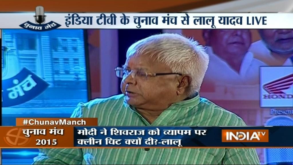 India-TV Lalu-yadav