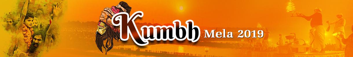 kumbh-mela-2019