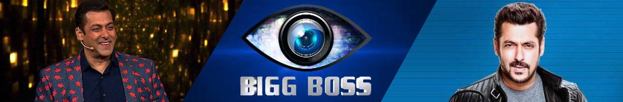 bigg-boss-12