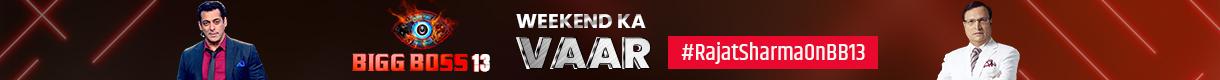 WeekEnd-ka-Vaar-with-Rajat-Sharma-bigg-boss-13