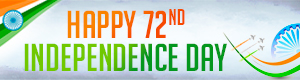 independence-day-2018