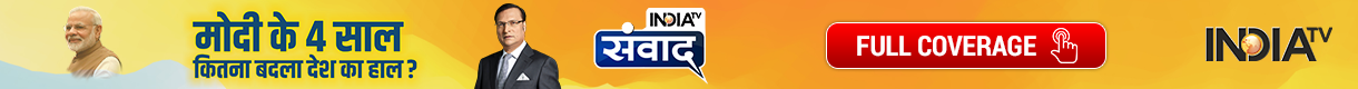 Indian TV Samvaad