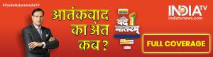 vandemataram-india-tv