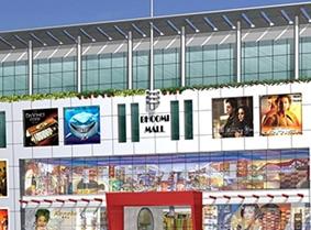 Bhumi Mall, Mumbai