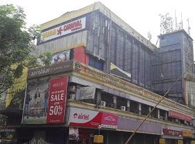 Carnival Cinemas, Huma Mall