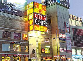City-Center-Mall-Gurugram