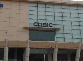 Cubic Mall, Chembur East, Mumbai