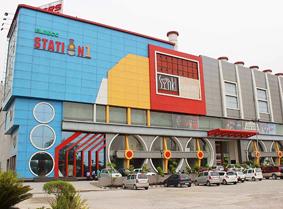 Eldeco-Mall-Gurgaon