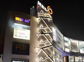 MBD Neopolis Mall, Jalandhar