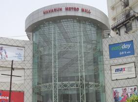 Mahagun Mall, Vaishali