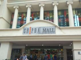 Shipra-Mall-Ghaziabad