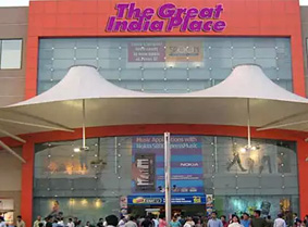 The Great India Place, Entertainment City, Noida