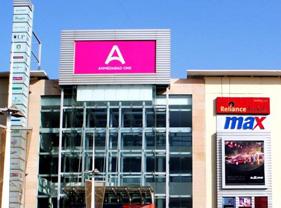 Ahmedabad One Mall, Ahmedabad
