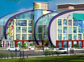 City Mall, Kota