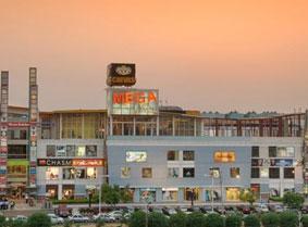 aap-ki-adalat-mega-mall-gurugram