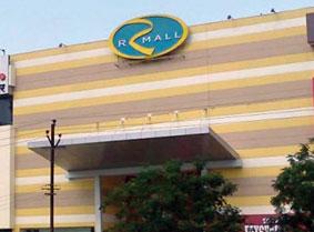 aap-ki-adalat-r-mall-mulund