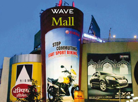 Wave Mall, Lucknow
