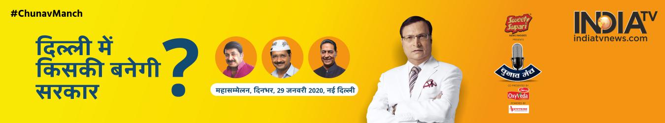 chunav-manch-delhi-2020