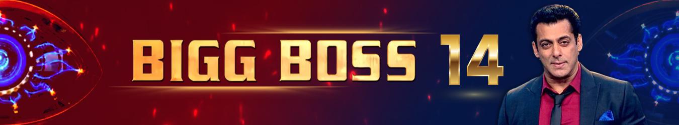 bigg-boss-14