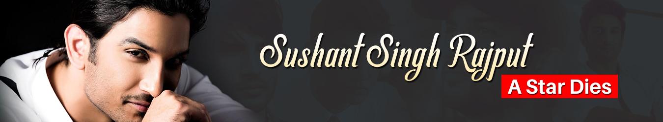 sushant-singh-rajput-death-case