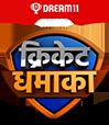 Hindi News - इंडिया टीवी