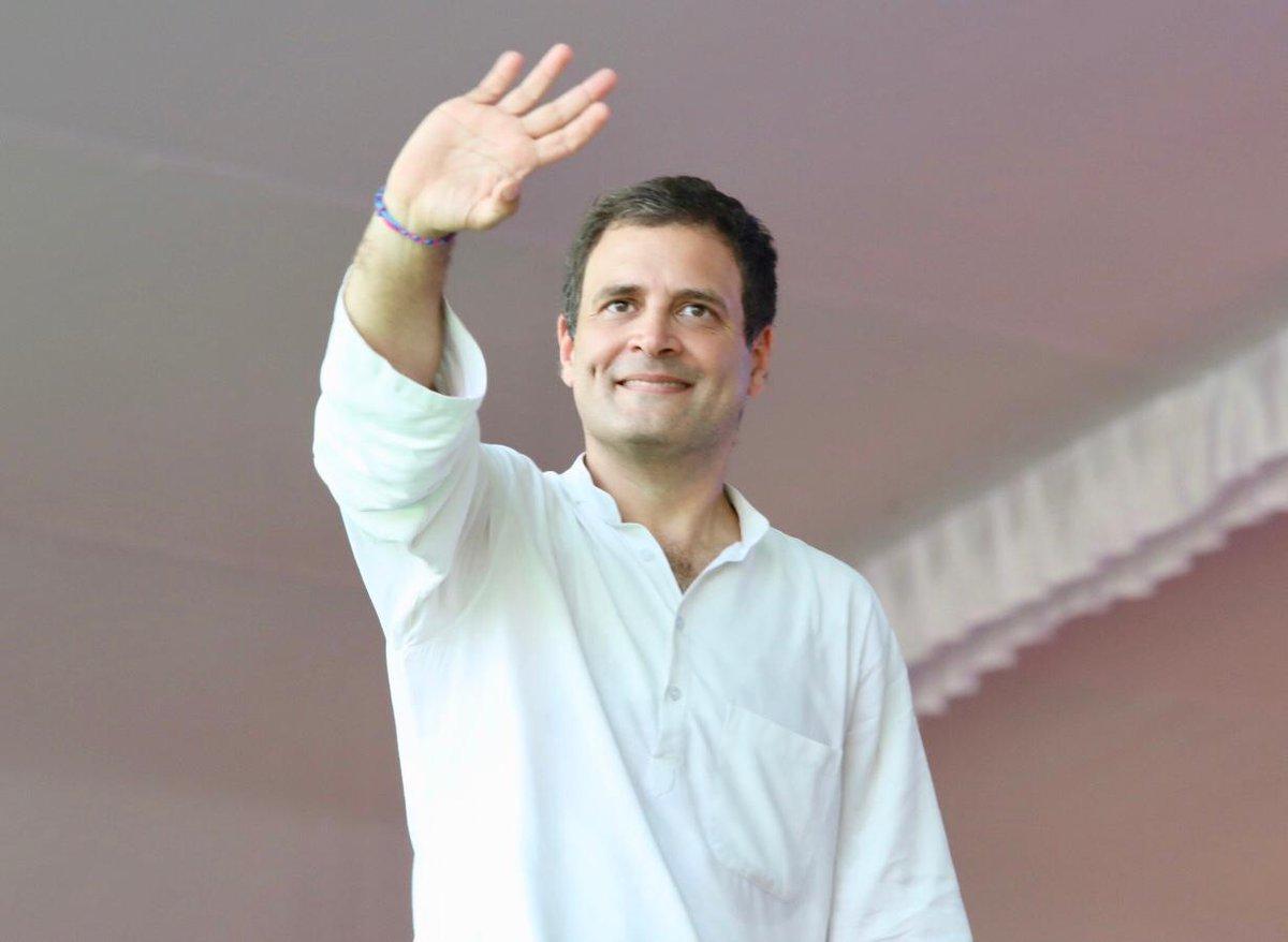 Rahul Gandhi 260x260 image