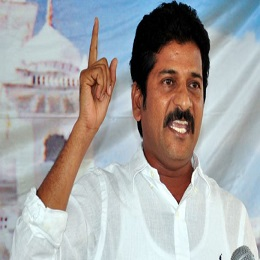 Revanth Reddy 260x260 image