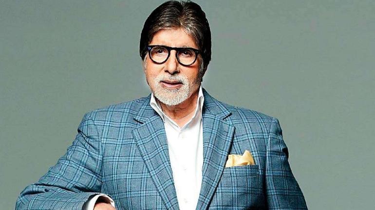 Amitabh Bachchan 260x260 image