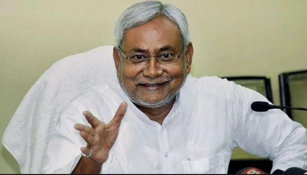 Nitish Kumar 260x260 image