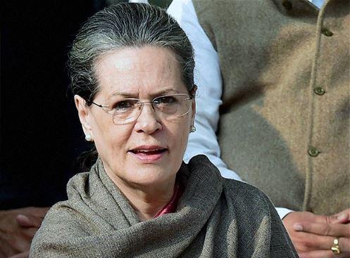 Sonia Gandhi 260x260 image