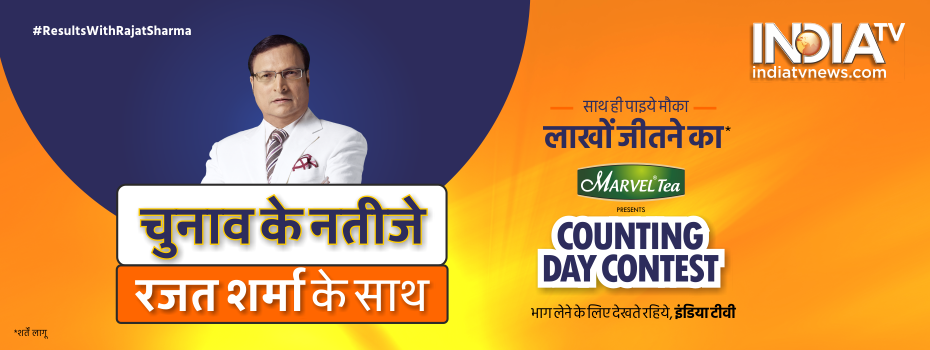 IndiaTV Counting Day Contest