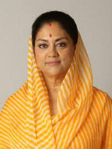 Vasundhara Raje 260x260 image