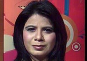 Anita Sharma Bisht
