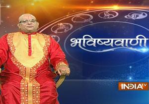 Bhavishyavani