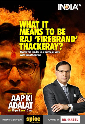 RAJ THACKERAY UNDER RAJAT SHARMA'S TRIAL